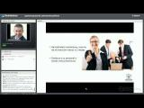 Webinar Gestión Empresarial- Programación Integral 15-4-2015